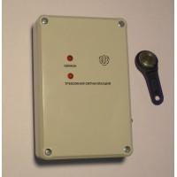 Устройство объектовое оконечное УОО 3G